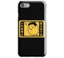 Sawamura Daichi - Karasuno! (Haikyuu!!) iPhone Case/Skin