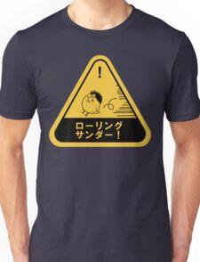 Nishinoya Yu - Karasuno! (Haikyuu!!) Unisex T-Shirt
