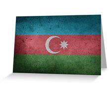 Azerbaijan Flag Grunge Greeting Card