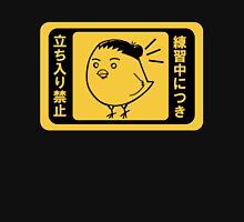 Azumane Asahi - Karasuno! (Haikyuu!!) Unisex T-Shirt