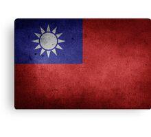 Taiwan Flag Grunge Canvas Print