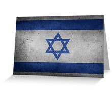 Israel Flag Grunge Greeting Card