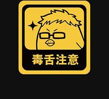Tsukishima Kei - Karasuno! (Haikyuu!!) Unisex T-Shirt
