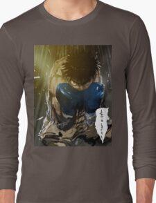 manga, anime -hajime no ippo- Long Sleeve T-Shirt