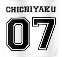 Spirited Away - Chichiyaku Varsity Poster