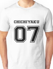 Spirited Away - Chichiyaku Varsity Unisex T-Shirt