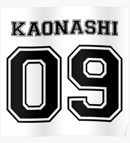 Spirited Away - No Face Varsity V2 - Kaonashi Poster