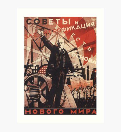 Soviet Poster: Советы и электрофикация есть основа нового мира Art Print
