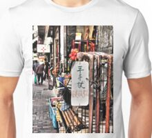 have a stroll through Sheung Wan Hong Kong Unisex T-Shirt