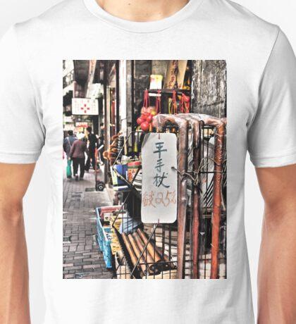 have a stroll through Sheung Wan Hong Kong Unisex T-Shirt