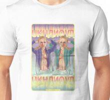 Ukhanova 1988 Retro Unisex T-Shirt