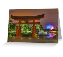Japan Pavilion in EPCOT Greeting Card