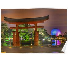 Japan Pavilion in EPCOT Poster