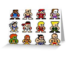 8-Bit Street Fighter 2 Greeting Card