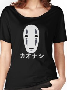 No Face - Spirited Away Women's Relaxed Fit T-Shirt