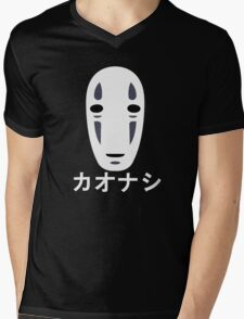 No Face - Spirited Away Mens V-Neck T-Shirt