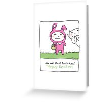 Easter cartoon ... bunny disguise / cat doodles Greeting Card