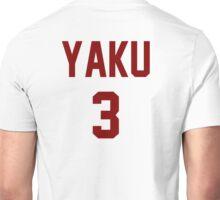 Haikyuu!! Jersey Yaku Number 3 (Nekoma) Unisex T-Shirt