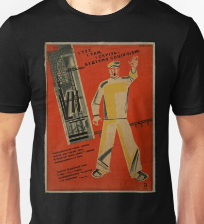 The Future Of Socialism Unisex T-Shirt