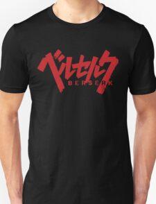 BERSERK 2016 Logo Unisex T-Shirt