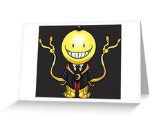 Korosensei Chibi Greeting Card