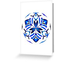 Mandala - 06 Greeting Card