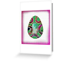Easter Egg II Greeting Card