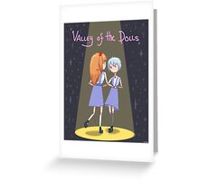Valley of the Dolls Greeting Card