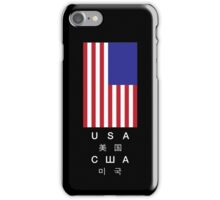 Foreign and Domestic iPhone Case/Skin