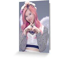 Sana-Twice Greeting Card