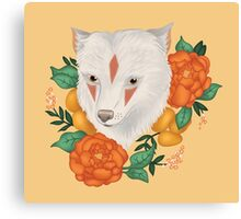 God of Wolves Canvas Print