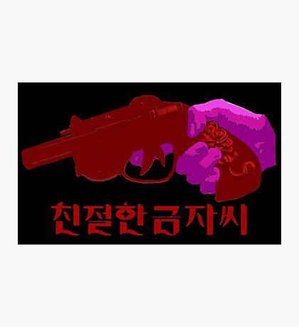 Sympathy For Lady Vengeance - Pistol Photographic Print