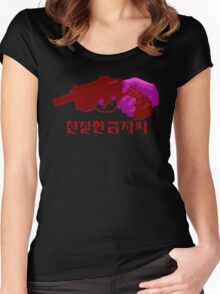 Sympathy For Lady Vengeance - Pistol Women's Fitted Scoop T-Shirt