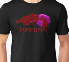 Sympathy For Lady Vengeance - Pistol Unisex T-Shirt