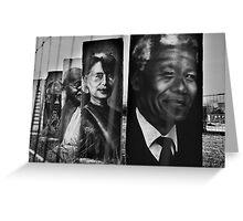 Nelson Mandela, Dalai Lama, Berlin Wall Graffiti Greeting Card