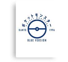 Pokemon Blue Version Canvas Print