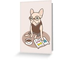 The Hipster Reader Greeting Card