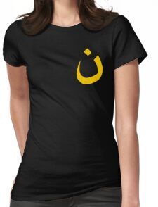 The Mark of the Nazarene Womens Fitted T-Shirt
