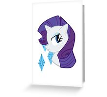 MLP: Rarity Greeting Card