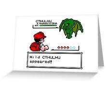 Cthulhu Pokemon Battle Greeting Card