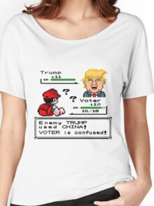 Donald Trump Pokemon Battle Women's Relaxed Fit T-Shirt