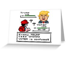 Donald Trump Pokemon Battle Greeting Card