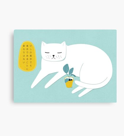 The CAT Canvas Print