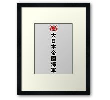 Imperial Japanese Army - Japan Framed Print
