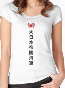 Imperial Japanese Army - Japan Women's Fitted Scoop T-Shirt