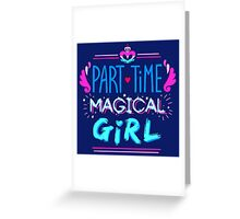 Kingdom Heart Part Time Magical Girl Greeting Card