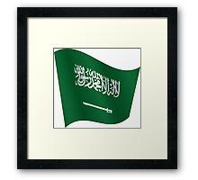 Waving Flag of Saudi Arabia Framed Print