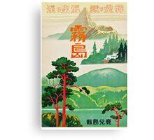 Retreat of Spirits - Japanese Rail Poster, 1930s (PD) Canvas Print