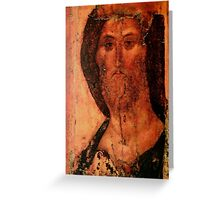 Christ as Savior  c1410 Greeting Card