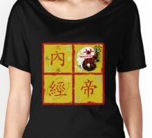 Huang Di Nei Jing Women's Relaxed Fit T-Shirt